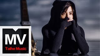 薛之謙 Joker Xue【渡 The Crossing】HD 高清官方完整版 MV