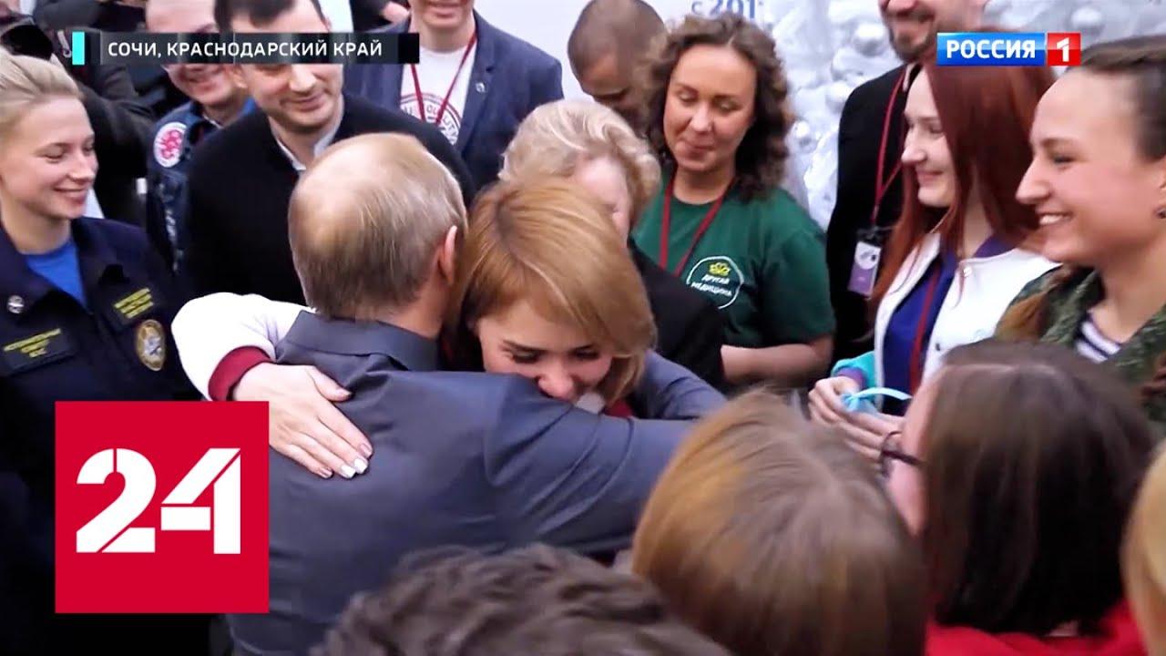 Стало известно, почему волонтер из Бурятии разрыдалась рядом с Путиным // Москва.Кремль.Путин
