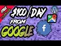 How to Make Money Online using GOOGLE MAP 2019 | FREE Method | Beginners Friendly