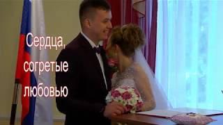 Свадебный фильм Данила и Алёны. 21.09.2018
