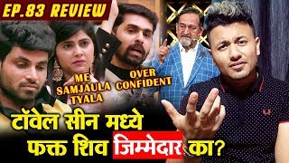 SHIV ALONE Targeted In Towel Scene Matter NOT Veena |  Bigg Boss Marathi Ep.83 Review