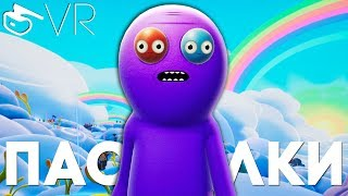 VR ПАСХАЛКИ и СЕКРЕТЫ в TROVER SAVES THE UNIVERSE [Easter Eggs]