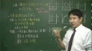 033 冷帯(D)・寒帯(E) 地理の羅針盤第03話