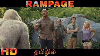 Fun & Emotions with George | Rampage (2018) | தமிழில் | HD-1080p | Tamil