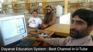 Shena Songs Irfan Ali Chemistry, KIU Qadir Chemistry KiU Astori Dewsai