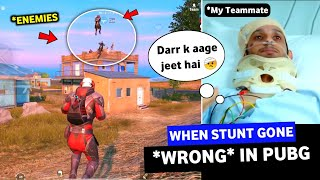 YOU WILL LAUGH SO HARD 😆😂 AFTER WATCHING THIS MOMENT | PUBG TIKTOK FUNNY MOMENTS