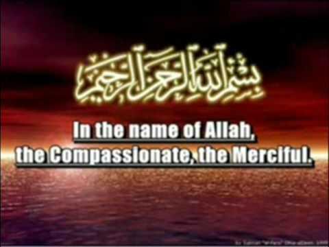 40 Rabbana Duas From Quran - Intro Vid