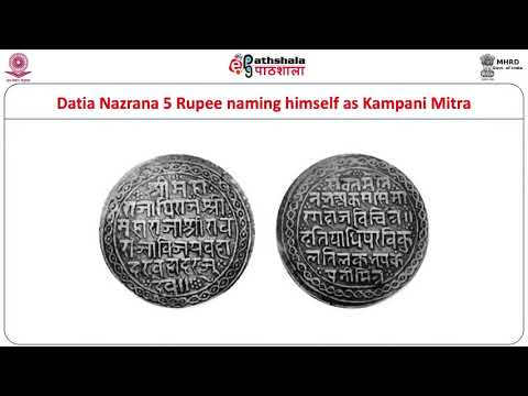 Coinage of the Indian Princely States