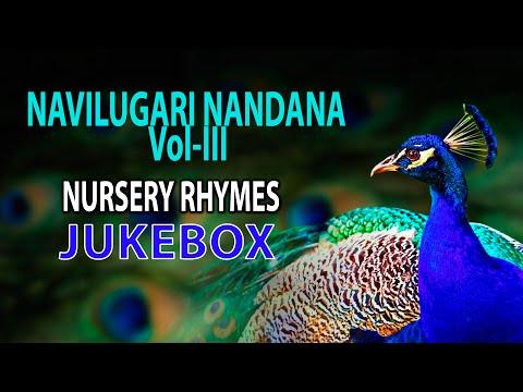 Navilugari Nandana Vol III - Nursery Rhymes Jukebox || T-Series Kannada || Kannada Songs