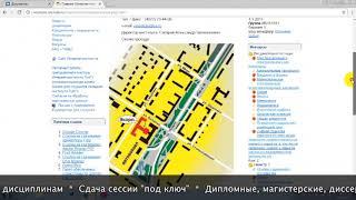 Дистанционное обучение в ТУЛГУ | Личный кабинет ТУЛГУ (tsu.tula.ru, i-institute.tsu.tula.ru)