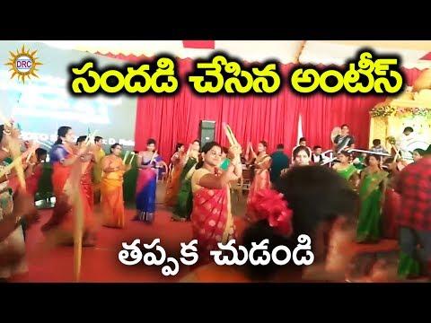 Athavarintiki Pothunavamma Lachuvamma Dj Video Song    Folk Dj Songs    Disco Recording Company
