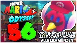 SUPER MARIO ODYSSEY Part 56: ALLE Power-Monde & lila Münzen in BOWSERS LAND