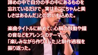 チヤンネル登録 宜しくお願い致します。 (nakayama 報道チャンネル登録...