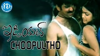 Choopultho Video Song - Idiot Movie - Ravi Teja | Rakshita | Puri Jagannadh | Chakri