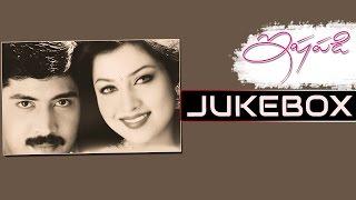 Ishtapadi Telugu Songs Jukebox ||  Aakash, Raasi