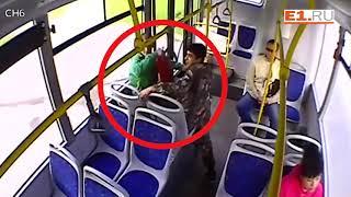 В Екатеринбурге два парня украли огнетушитель из автобуса