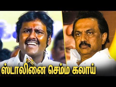 அண்ணனையே மதிக்க தெரியல: Vijay Prabhakaran Slams Stalin | DMDK Election 2019