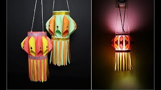 DIY - How to Make Paper Lantern for Diwali and Christmas Decoration   Akash Kandil Making