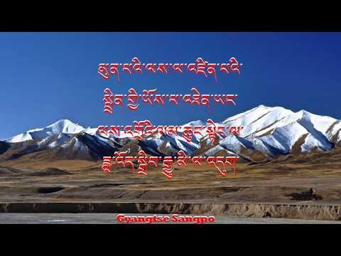 TIBETAN KARAOKE ( LHOKAR SAMKYI METHOK
