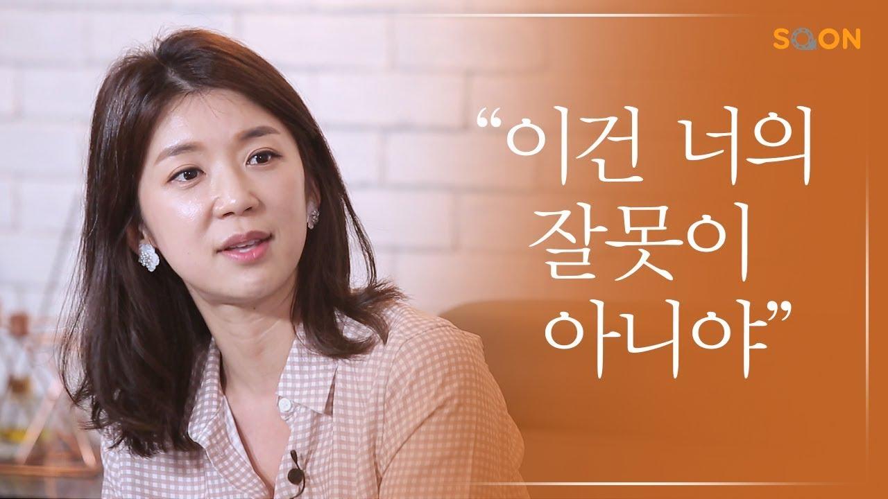 박재연 대표가 경험한 '공감의 힘' | CGNTV SOON CGN 컬처클립