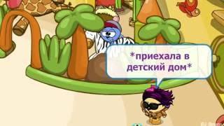 Шарарам. DJ Smasn и Барби116 - Сильная Девочка! (Клип - Фильм).