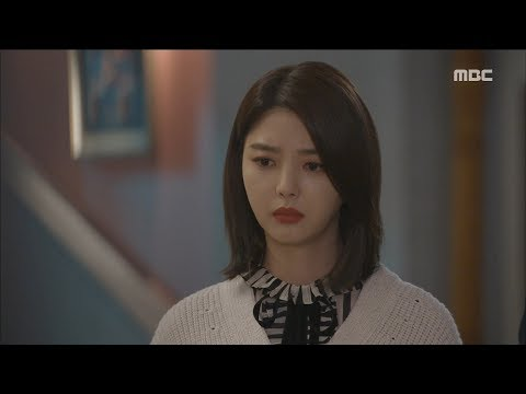 [hide-and-seek] EP47, Are you a person? 숨바꼭질 20181117