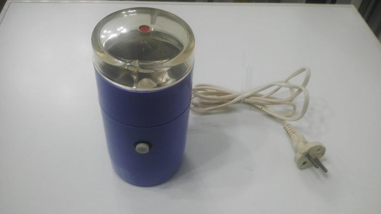 электрическая схема элеектрокофемолки экму50ухл4