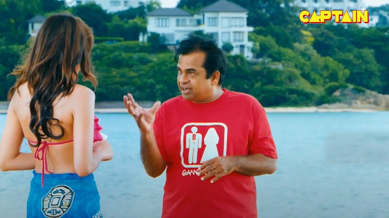 तू मुझे छोड़ कर किसी और के साथ मुंह काला कर रही है || Brahmanandam HIndi Dubbed Comedy Scene