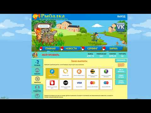Слоты игровые автоматы бесплатно играть онлайн без регистрации вулкан