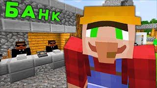Я ОТКРЫЛ БАНК В ДЕРЕВЕНСКОЙ КУЗНИЦЕ КОМПОТА В МАЙНКРАФТ 100 ТРОЛЛИНГ ЛОВУШКА Minecraft