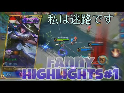 Fanny Highlights #1 | Fanny Montage || Mobile Legends Bang Bang