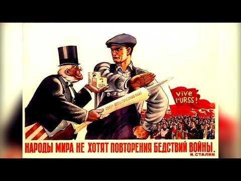 Marxist-Leninist talks about 5 Myths about Communism & Socialism