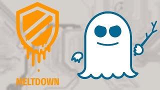 Про уязвимости в CPU