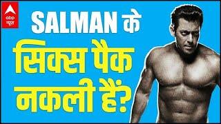 Salman Khan's 6-pack abs fake in film Radhe?