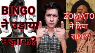 WHY PEOPLE ARE BOYCOTTING BINGO AND ZOMATO? | ANURAG BISHT