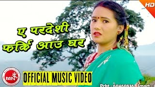 New Nepali Lok Dohori 2073 | A Pardeshi Farki Aau Ghar - Bishnu Majhi & Santosh KC | Ft.Ranjita