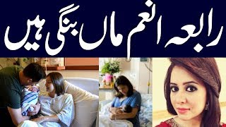Geo TV news anchor Rabia Anum gives birth to baby girl