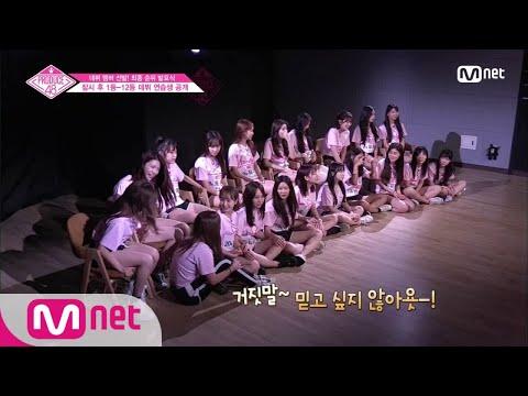 [ENG sub] PRODUCE48 [최종회] '상큼+발랄+풋풋' 연습생들의 새싹 시절 180831 EP.12