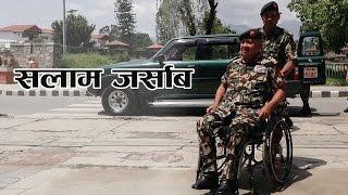 Nepal Army   Ramindra Chhetri   Salute to Major General   Hamrokatha