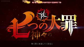 UVERworld - ROB THE FRONTIER   The Seven Deadly Sins Opening 3