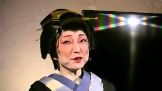 四天王寺 紅さんによる一人芝居「唐人お吉」
