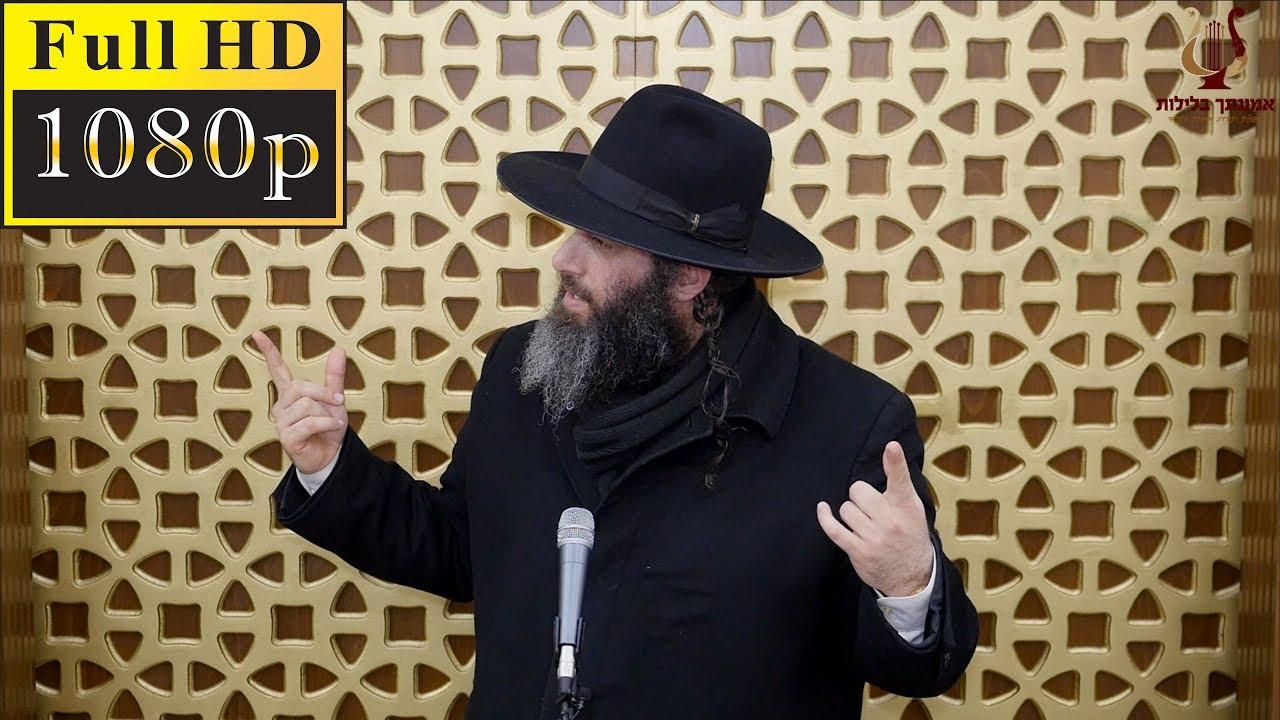 הרב רונן שאולוב - יראי חטא ימאסו - העולם התהפך ! הטוב נהיה רע והרע טוב ! נתניה 27-3-2019