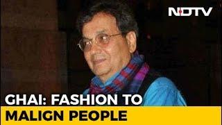 Subhash Ghai Denies He Raped A Woman, Calls #MeToo 'A Fashion'