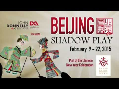 Beijing Shadow Play Art Troupe