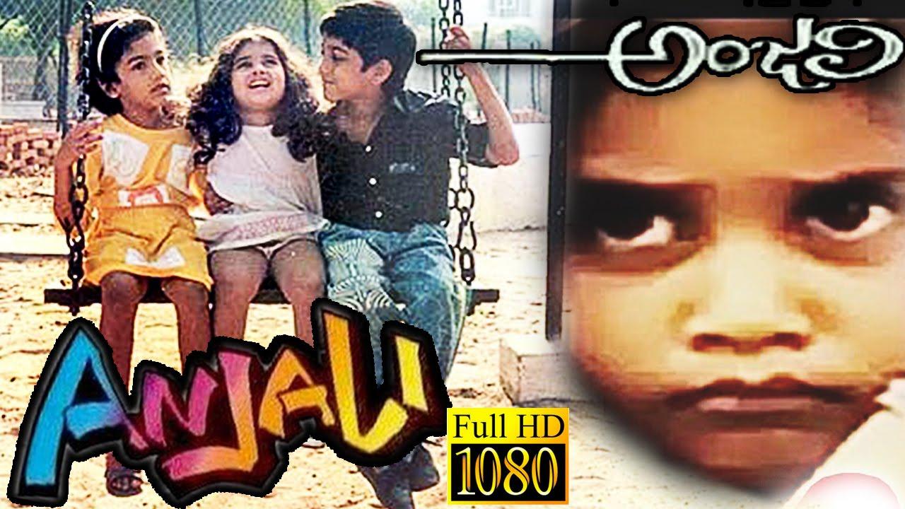 Baby Shamili Childhood Photos Anjali Movie Anjali 1990 Osc...