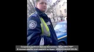 Мычащее Быдло Муровано-Куриловецкого ГАИ.Винницкая обл.