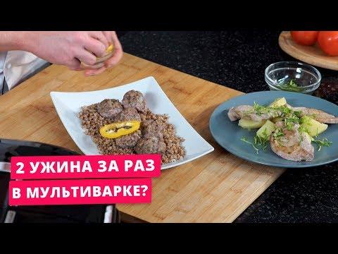 2 ужина разом? Гречка с фрикадельками + картофель с мясом в новой мультиварке REDMOND RMC-MD200