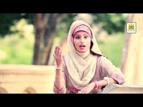 New Naat 2017 Dhoondte Reh Jaoge by Ambreen Fatima Released by Al Jilani Studio