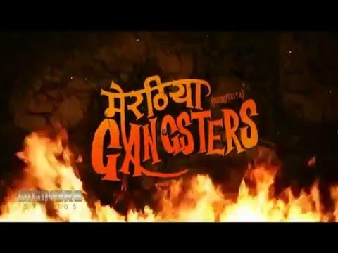 Meeruthiya Gangsters HD BEST HINDI  MOVIE EVER