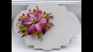 как сделать лилии из соленого теста
